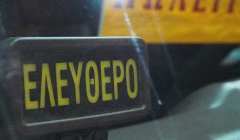 Skoda Octavia '10 TAXI ΑΥΤΟΜΑΤΟ full